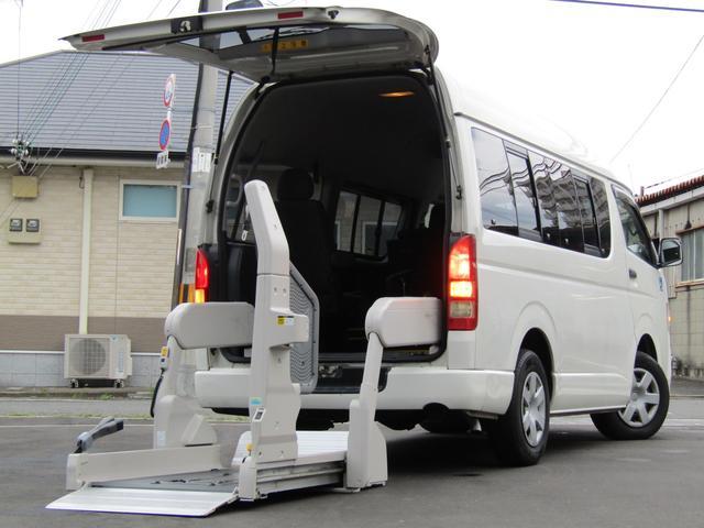 トヨタ レジアスエースバン ロングDX 4ドア2.0ウェルキャブBタイプ ロング/社外ナビ/TV/バックカメラ/車いす移動車/車いす2台積み/電動リフト/定員10名/リアクーラー/オートステップ/キーレス/ダブルエアバッグ/禁煙車/