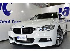 BMW328iツーリング Mスポーツ Mパフォーマンス D記録簿