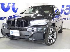 BMW X5xDrive35dMスポーツハーマンカードン20インチアルミ