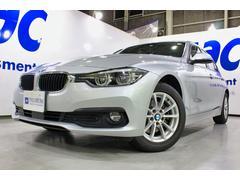 BMW320d ユーザー様買取車 禁煙車 LEDヘッドライト