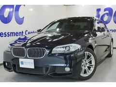 BMW523dブルーパフォーマンスMスポーツ 18インチAW