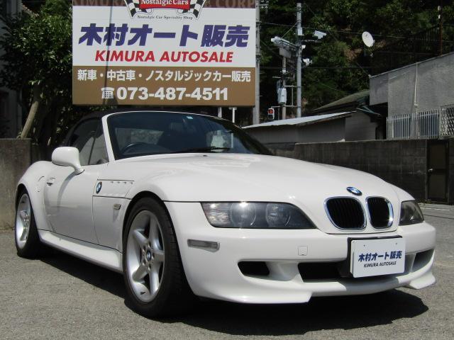 「BMW」「BMW Z3ロードスター」「オープンカー」「和歌山県」の中古車