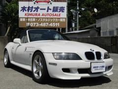 BMW Z3ロードスター2.2i ブラックレザー パワーシート シートヒーター