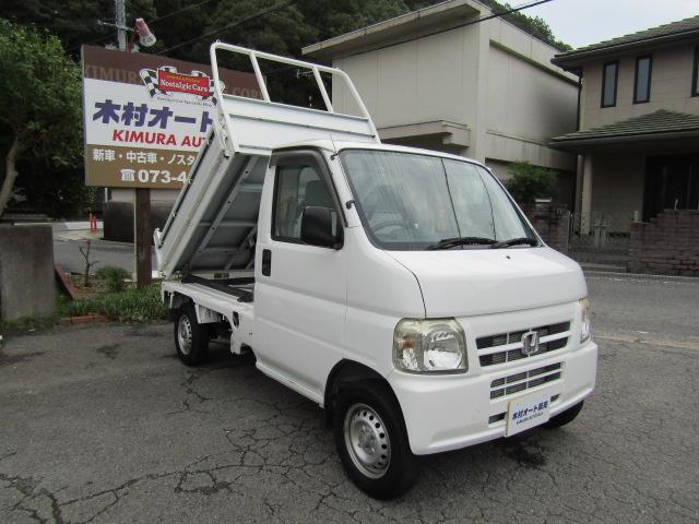 ホンダ アクティトラック ダンプ 5MT エアコン パワステ シ...