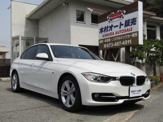 「BMW」「3シリーズ」「セダン」「和歌山県」の中古車