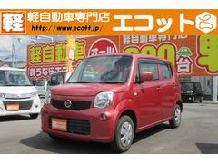 モコS CVT・電動格納ミラー・社外CDオーディオ・ABS