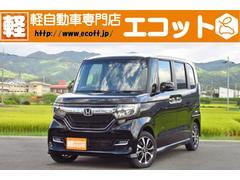 N BOXカスタムG・EXホンダセンシング 届出済み未使用車・スマートキー