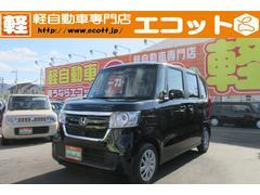 N BOXG・EXホンダセンシング 届出済み未使用車 LEDライト