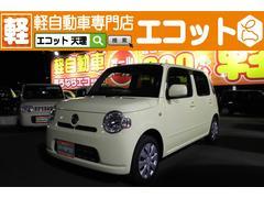 ミラココアココアL キーレスキー・エコアイドル・CVT・ABS