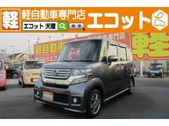 N BOXカスタムG・Lパッケージ 純正メモリーナビ・ETC・オートエアコン