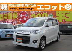 ワゴンRスティングレーX 純正ナビ・オートエアコン・HIDヘッドライト・CVT