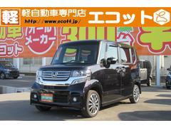 N BOXカスタムG・ターボパッケージ 純正ナビ・バックカメラ・ターボ車