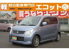 ワゴンRFXリミテッド スマートキー・CVT・社外アルミホイール
