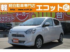 ミライースX SAIII 届出済み未使用車・スマートアシストIII