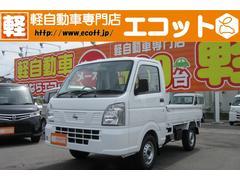 NT100クリッパートラックDX パートタイム4WD AT車 ABS FMAMラジオ