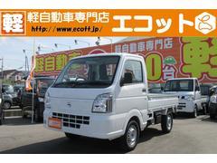 NT100クリッパートラックDX農繁仕様 届出済未使用車 デフロック ABS