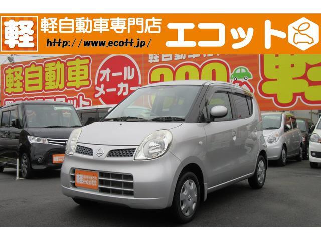 日産 E スマートキー 純正オーディオ オートエアコン 軽自動車