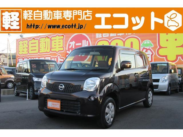 日産 X 純正ナビ フルセグTV ETC スマートキー 軽自動車