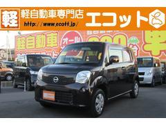 モコX 純正ナビ フルセグTV ETC スマートキー 軽自動車