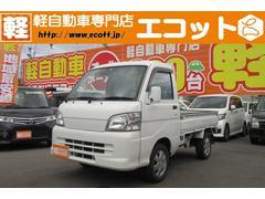 ハイゼットトラックエアコン・パワステ スペシャル 軽自動車 FMAMラジオ
