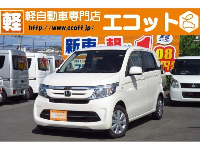 ホンダ G 保証付 スマートキー オートエアコン CVT 軽自動車