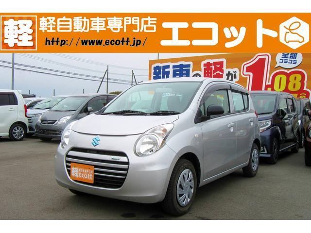 ECO-L 保証付 軽自動車 アイドリングストップ CVT(1枚目)