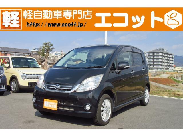 ダイハツ X VS II 純正ナビ ETC オートエアコン 軽自動車