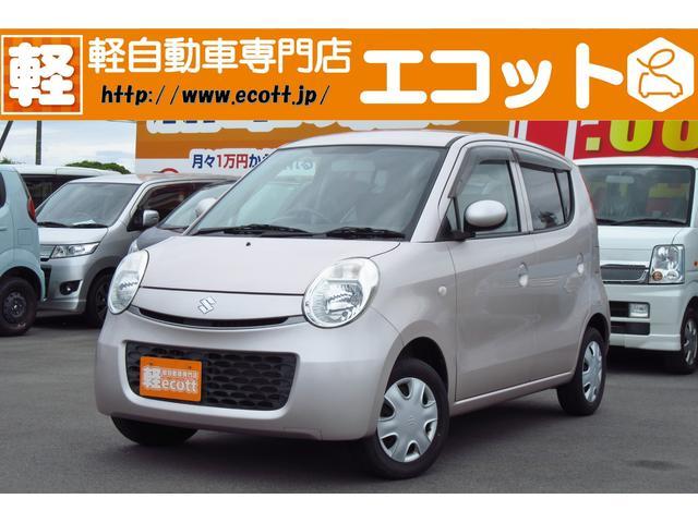 スズキ X 保証付 ETC 純正オーディオ キーレスキー 軽自動車
