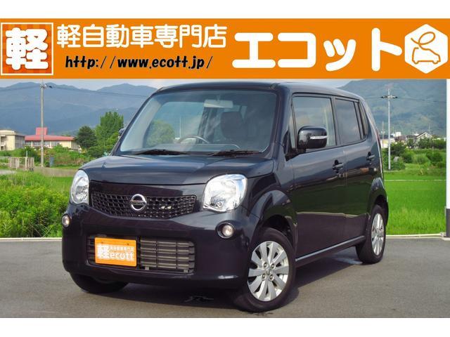 日産 X 保証付 バックカメラ アイドリングストップ 軽自動車