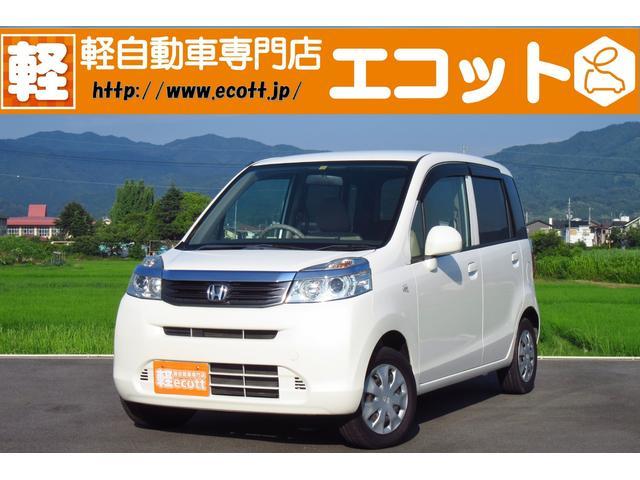 ホンダ G 保証付 純正モニター付オーディオ バックカメラ 軽自動車