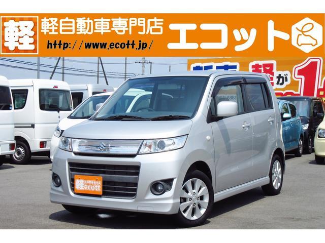 スズキ X 保証付 オートエアコン HID スマートキー 軽自動車