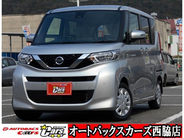 日産 X 新車-ナビ・カメラ・ETC・ドラレコ・マット・バイザー付