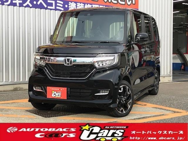「ホンダ」「N-BOX」「コンパクトカー」「兵庫県」の中古車