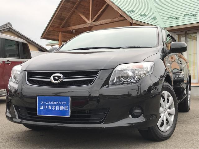 トヨタ X HIDリミテッド TV ナビ ステーションワゴン CVT