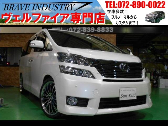 トヨタ X メモリーナビ地デジTV 新品サス新品20AW 両側電スラ