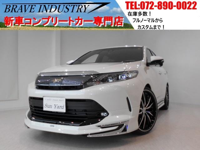 トヨタ エレガンス新車 サンルーフ モデリスタ 車高調 22インチ