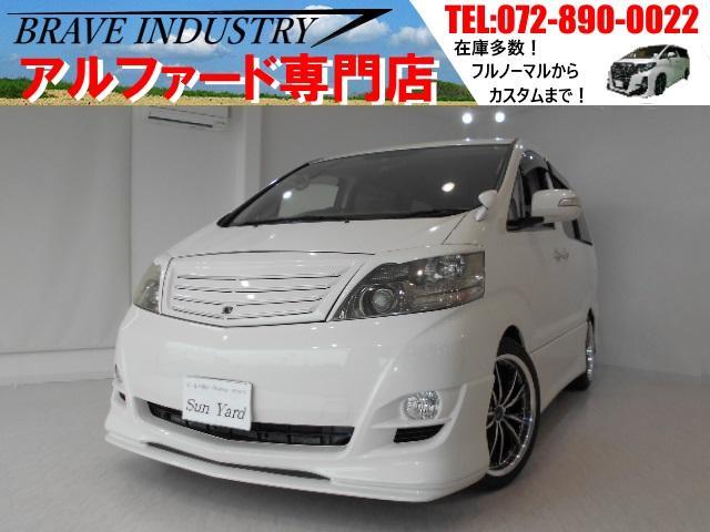 トヨタ ASリミテッドフルエアロ HDDナビ 新品19AW 両電スラ