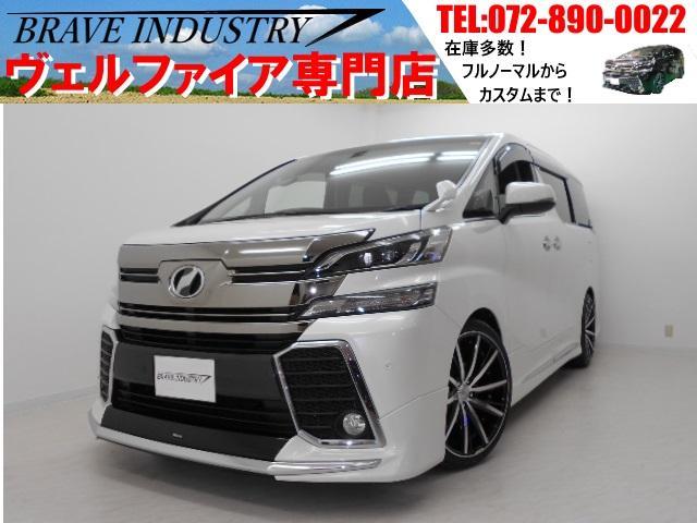 トヨタ ZAモデリスタエアロ SDナビ 新品20AW 7人 両電スラ
