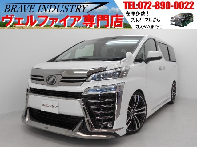 トヨタ 2.5Z新車7人 モデリスタエアロ 車高調 20AW両電スラ