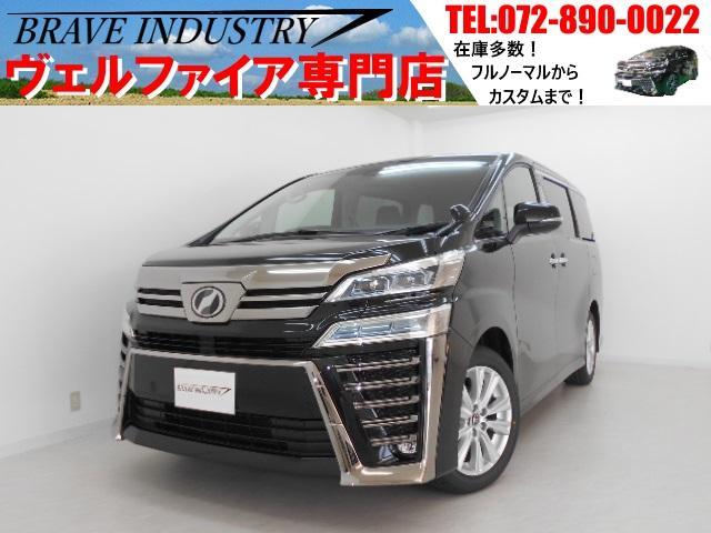 トヨタ 2.5Z新車 7人 セーフティセンス自動ブレーキ 両側電スラ