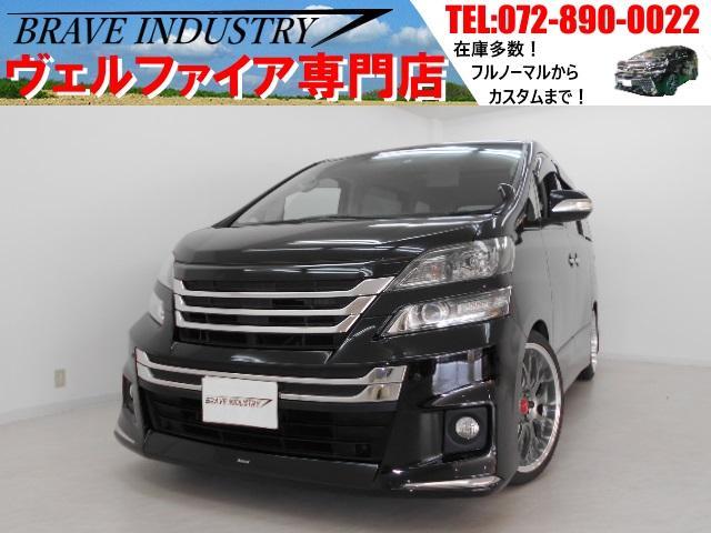 トヨタ ZGモデリスタ サンルーフ 本革 HDDフリップD 20AW