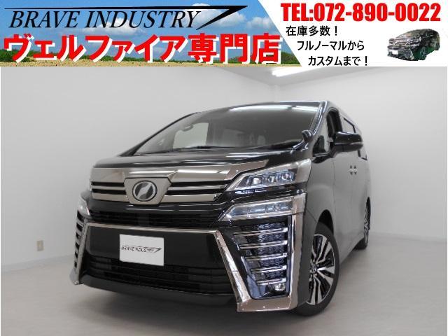 トヨタ ZG新車 サンルーフ 3眼シーケンシャル 両側電スラPバック