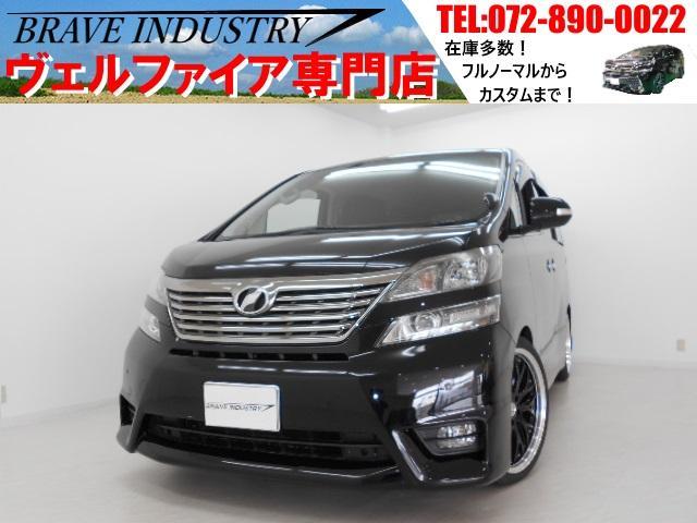 トヨタ ZG プレミアムサウンドHDDフリップダウン 新品20AW
