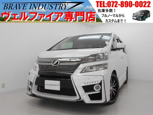 トヨタ V 新品シックスセンスエアロ HDD 新品20AW 両電スラ