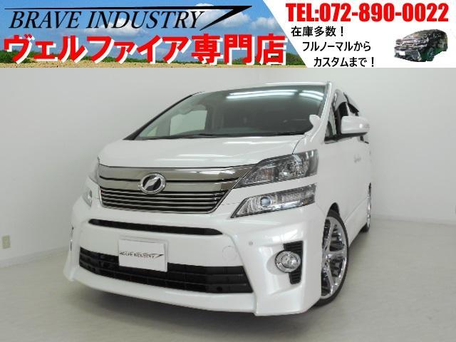 トヨタ ZGサンルーフ HDDフリップD 20AW 両電スラPバック
