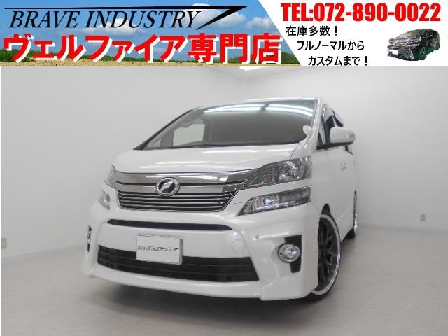 トヨタ ZG 5.1chプレミアサウンドフリップダウン 新品22AW