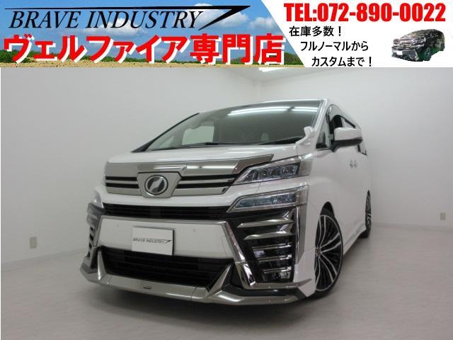 トヨタ ZG新車 サンルーフ 3眼シーケンシャル モデリスタ 車高調