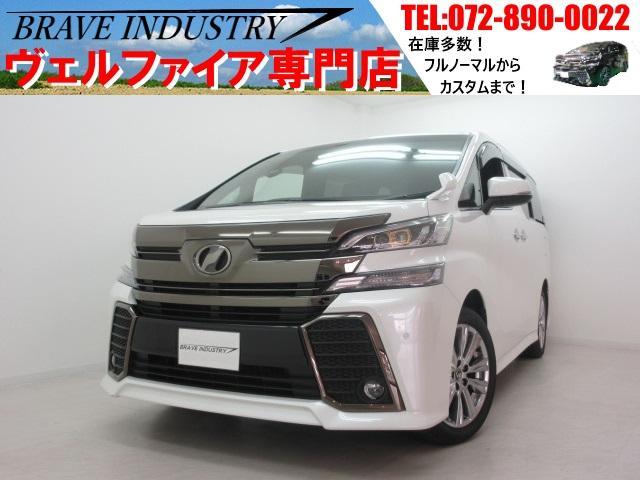 トヨタ ZAゴールデンアイズ 新品8型ナビ 両側電スラパワーバック
