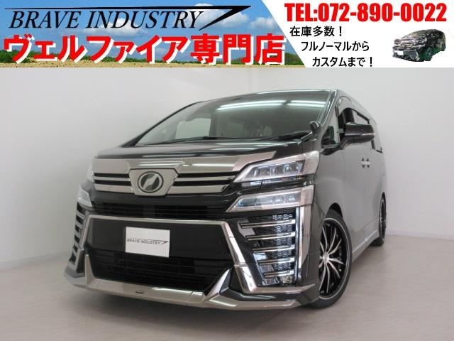ZG新車 サンルーフ 3眼シーケンシャル モデリスタエアロ(1枚目)