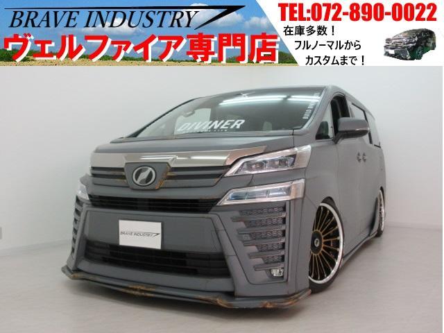 ヴェルファイア(トヨタ) 2.5Z Aエディション 中古車画像
